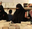 New deal aims to get more Saudi women into real estate